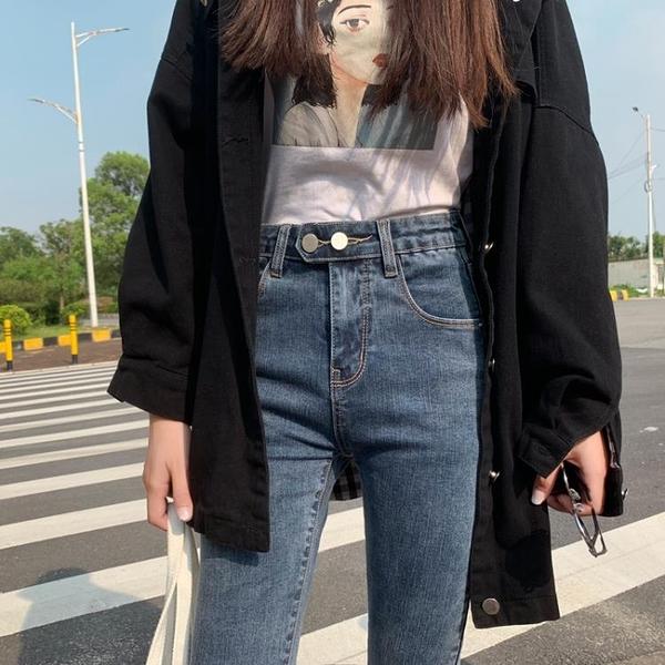 牛仔褲女2021秋冬新款高腰修身顯瘦顯高百搭緊身小腳鉛筆九分褲潮 米娜小鋪