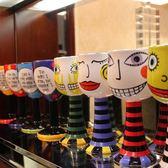 仟度彩繪高腳杯 時尚個性冰淇淋杯咖啡杯香檳紅酒杯 創意陶瓷杯子【全館八八折促銷】