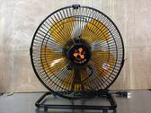 【伍田360度塑膠葉桌扇】WT-1212S電風扇 涼風扇 循環扇 電扇【八八八】e網購