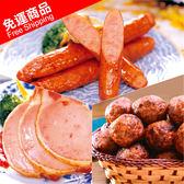 【富統食品】輕食派對三品福箱