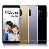 Samsung Galaxy A8 2018 A530 4G/32G【內附一年延長保固卡+保護殼+送螢幕保護貼】