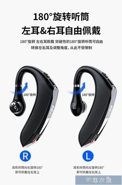 耳掛式耳機藍芽耳機單耳超長待機續航無線籃芽骨傳導不入耳手機耳塞 快速出貨