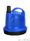 魚缸底吸水泵底吸泵潛水泵靜音循環抽水泵水族箱吸便魚糞過濾器超  (橙子精品)