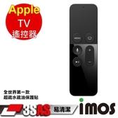 TWMSP★按讚送好禮★iMOS Apple TV 3SAS 遙控器保護貼