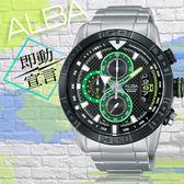 【64折大放送】ALBA 綠光戰警計時三眼腕錶-黑綠/46mm/VK67-X008D