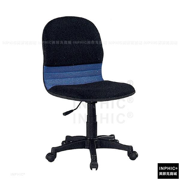 INPHIC-【黑藍】【JOHNATH】辦公椅 總裁椅 電腦椅 書桌椅 人體工學 電競 賽車椅 主管椅 LVJN
