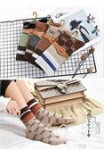 4雙 長襪子女韓國純棉秋冬金銀絲堆堆襪日系個性百搭亮絲中筒襪潮- 享購