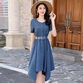 【藍色巴黎】韓國時尚棉麻排釦傘狀裙襬短袖洋裝 《附皮帶》【28967】