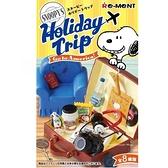 日本限定 SNOOPY 史努比 假日之旅版 公仔模型 盒玩 食玩 (全8種共8入) 整盒原廠隨機套裝組合