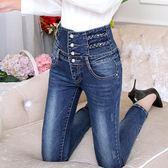高腰牛仔褲女小腳褲彈力韓版長褲修身排扣緊身潮  魔法鞋櫃