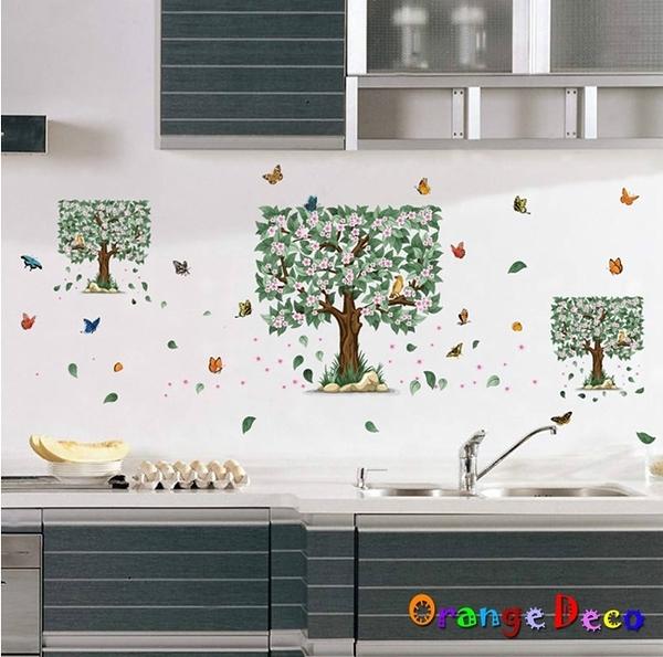 壁貼【橘果設計】方樹與蝴蝶 DIY組合壁貼 牆貼 壁紙 室內設計 裝潢 無痕壁貼 佈置
