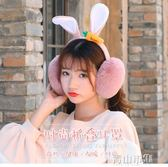 冬季耳罩保暖女護耳套包耳親子韓版可愛學生兔耳朵加厚耳捂可折疊 青山市集
