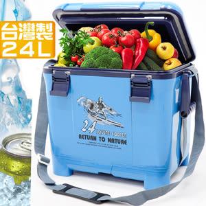 保溫箱保冰袋保鮮袋保溫袋台灣製造24L冰桶24公升冰桶行動冰箱保溫桶擺攤休閒汽車推薦哪裡買