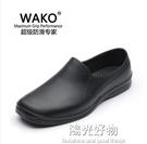 雨鞋WAKO滑克廚師鞋防滑防油防水鞋酒店...