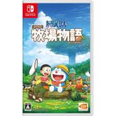 【NS 遊戲】任天堂 Switch 哆啦A夢 牧場物語《中文版》