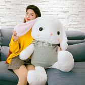 玩偶布娃娃 韓國可愛公仔睡覺抱枕女孩兔子毛絨玩具玩偶女生布娃娃公主送女友igo 俏腳丫