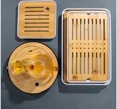 茶盤家用功夫茶具托盤竹茶臺茶托現代簡約套裝瀝水盤小型茶海