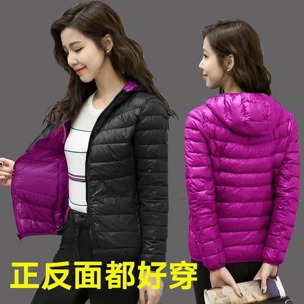 《澤米》雙面可穿 連帽 白鴨絨90% 蓬鬆度640 收腰3.5cm 秋冬一件抵二件 熱賣新款暖暖羽絨衣
