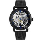 【台南 時代鐘錶 Kenneth Cole】KC50054007 美式潮流  雅痞氣質品味鏤空機械錶 米蘭帶 黑鋼 42mm