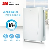 3M 淨呼吸 FA-B200DC 空氣清淨機
