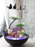 魚缸造景 飾品 陶瓷小型魚缸創意結婚禮物流水噴泉家居飾品加濕器桌面辦公室擺件 玩趣3C