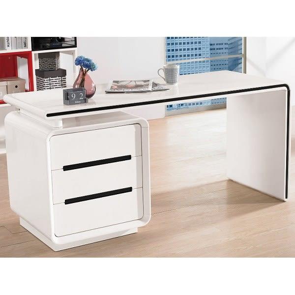 書桌 電腦桌 QW-650-2 碧莎5.35-6.55尺伸縮書桌 (不含其它產品)【大眾家居舘】
