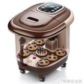 220v 足浴盆全自動按摩家用足療機加熱泡腳桶電動洗腳盆足浴器 igo辛瑞拉
