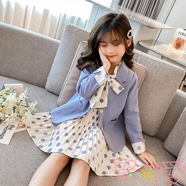 女童洋裝西裝套裙韓版兒童波點連身裙兩件套【聚可愛】