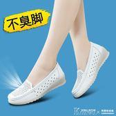 護士鞋 鏤空透氣護士鞋白色軟底媽媽鞋坡跟工作單鞋淺口平底女鞋【韓國時尚週】