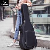吉他包民謠吉他包40寸41寸加厚3639寸木吉它琴包袋子套雙肩背包通用防水 酷斯特數位3c YXS