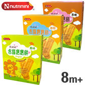 脆妮妮 寶寶餅乾磨牙棒 低鈉牛奶 / 低鈉藜麥 0860 好娃娃 Nutrinini