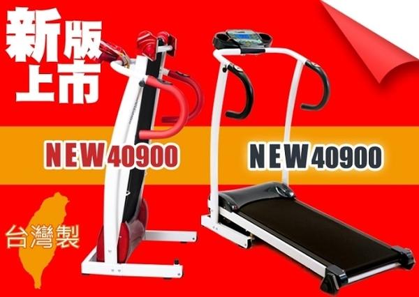 X-BIKE 新款 40900 女版電動跑步機