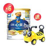 亞培 心美力3號 High Q Plus(1700g) 六入組【加贈】小蜜蜂滑行車│飲食生活家