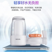 水龍頭過濾器美華凌凈水器水龍頭過濾器廚衛兩用自來水凈水機過濾器QT630『Sweet家居』
