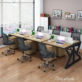 辦公桌 職員辦公桌現代簡約桌椅組合電腦桌四人位4屏風6工作位辦公室家具 全館免運 igo