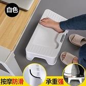 沙發腳蹬 擱腳凳子創意辦公室神器墊腳凳書桌家用沙發腳蹬放腿腳凳踩腳【快速出貨八折搶購】