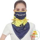臉基尼 防曬面罩戶外騎行頭巾防紫外線護頸面巾運動圍脖套【樂淘淘】