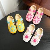 全館85折~[gogo購]女童皮鞋公主鞋兒童女童鞋單鞋~99狂歡購