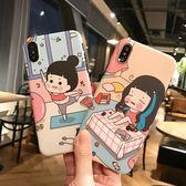 iphone8手機殼全包蘋果x可愛卡通6splus軟殼磨砂7plus潮正韓女禮物限時八九折
