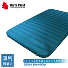 【North Field 美國 4D TPU專利蜂巢型自動充氣睡墊(M)《藍》】36158/加大加寬/彈性防滑/露營床墊/雙氣嘴