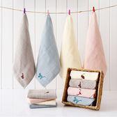 新生嬰兒毛巾  全棉沙布紗布方巾嬰兒兒童小毛巾純棉洗臉家用成人柔軟四方正方形 快樂母嬰