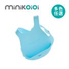 Minikoioi 土耳其 X型立體矽膠圍兜 - 多款可選