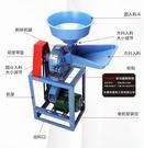 玉米粉碎機家用220v小型飼料多功能商用五谷雜糧幹磨機打碎磨粉機 小山好物