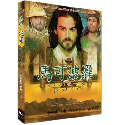 馬可波羅DVD
