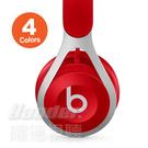 【曜德★送收納袋】Beats EP 紅 耳罩式耳機 iOS專用線控通話 / 免運
