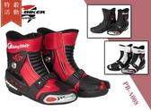 【尋寶趣】風火輪 Speed 中靴 賽車靴 防摔靴 重機靴 賽車鞋 非SWAT 防撞 PB-A008