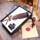 霍格沃茨入學通知書 哈利波特 蘸水羽毛筆 火漆印章套裝 快速出貨