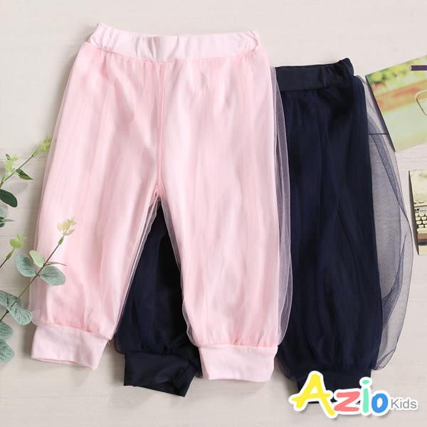 Azio 女童褲子 網紗束口鬆緊五分褲(共2色)