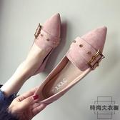 韓版淑女鞋尖頭平底鞋單鞋百搭大碼溫柔豆豆鞋【時尚大衣櫥】