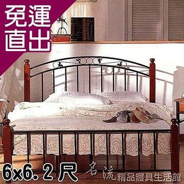 名流寢飾 承襲歐洲鍛造工藝床架雙人加大-M025B【免運直出】